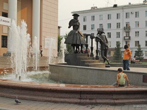 знакомство однокласники город мариинск
